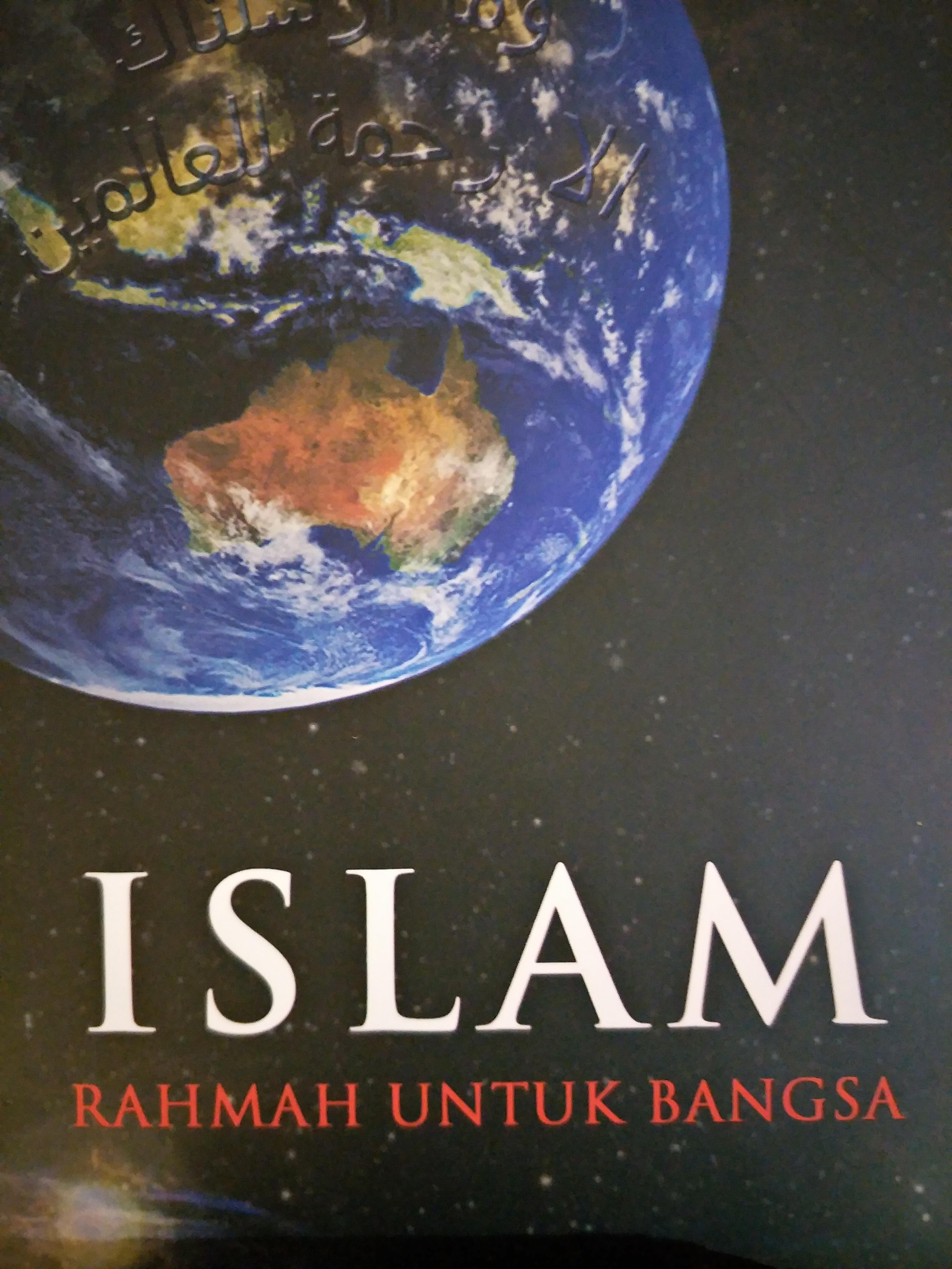 Islam Rahmah.com